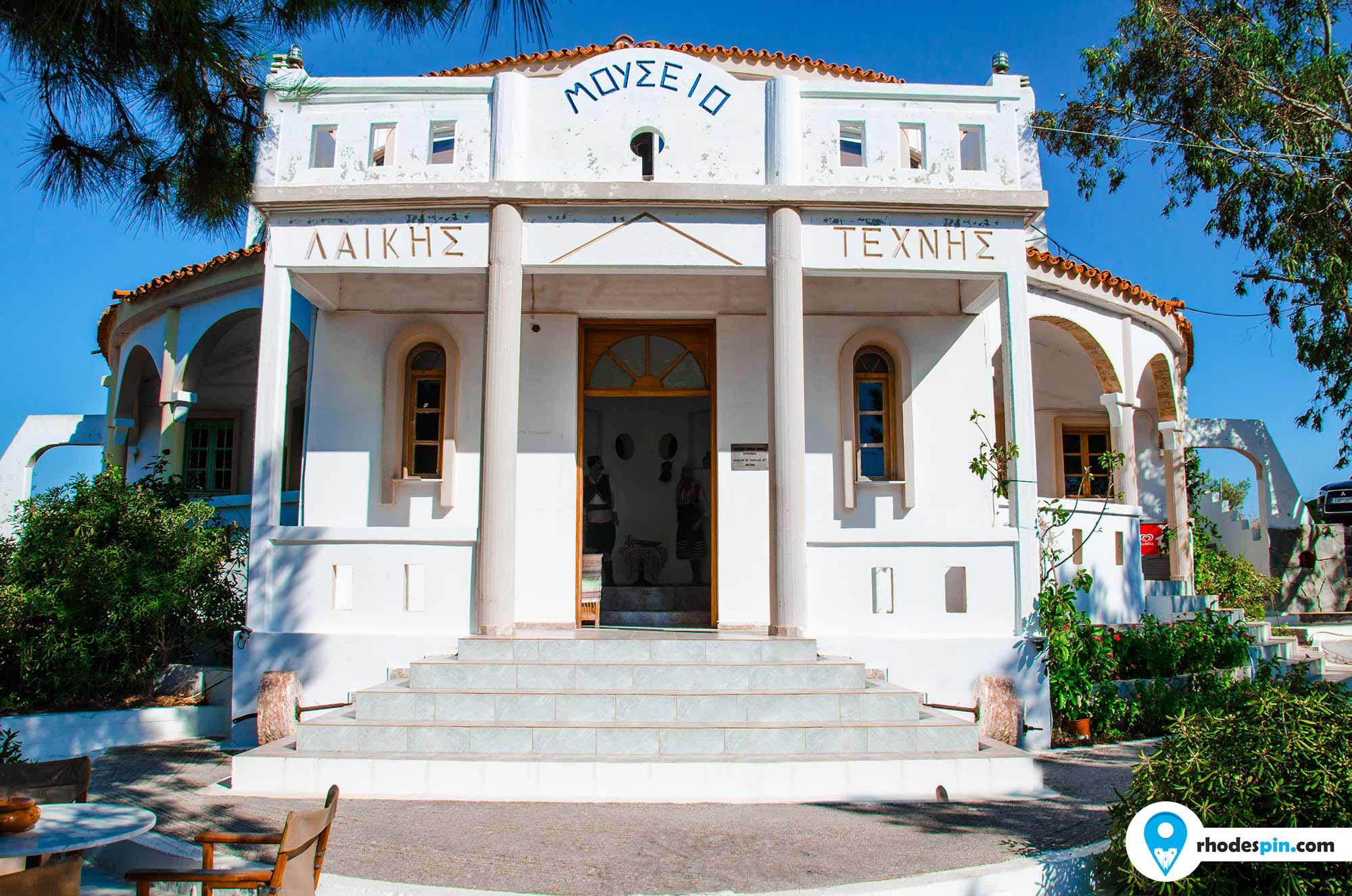 Kritinia Folkrone museum Rhods island
